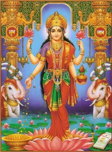 ラクシュミ女神