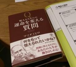 http://image.reservestock.jp/pictures/12514_NDg4NDJhYjk5OGUyN.jpg