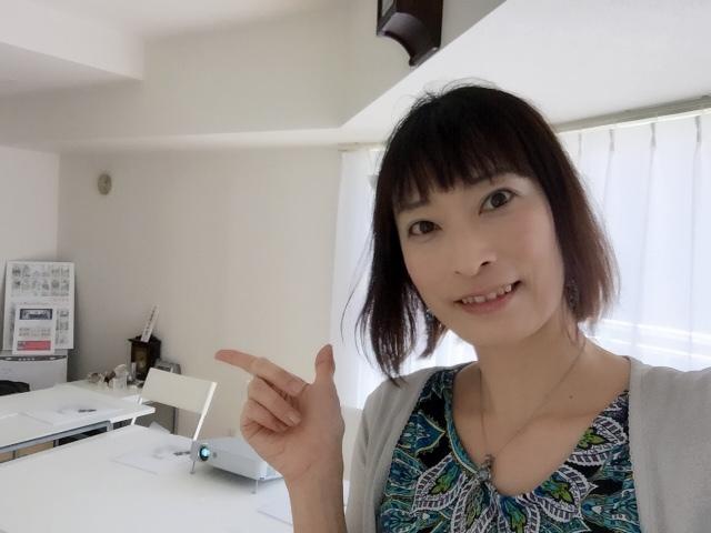 電子書籍セミナー 高橋貴子