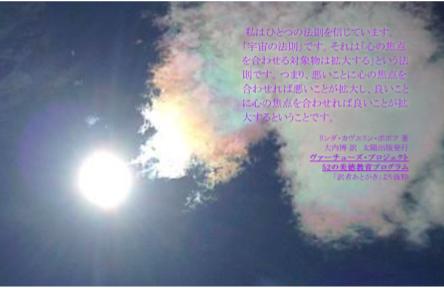 天に彩雲.。,:*☆