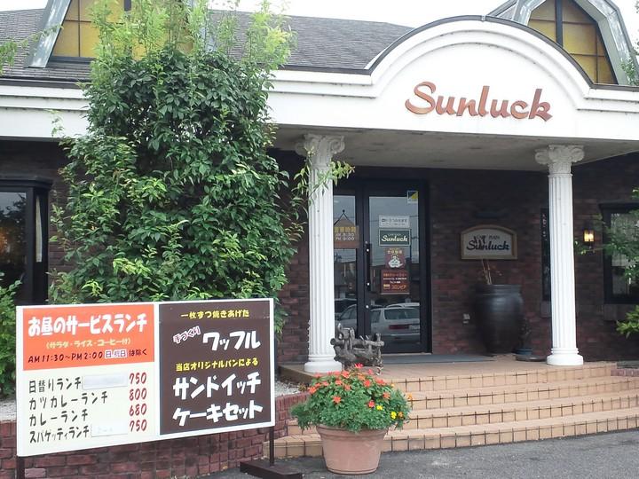 カフェ サンラック 店頭写真