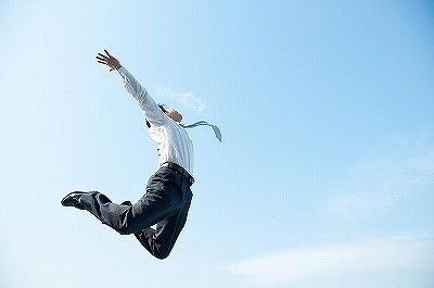 自由と解放