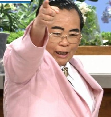 井脇ノブ子先生