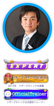 http://image.reservestock.jp/pictures/3308_OGM2YTgwY2E3N2QzM.png