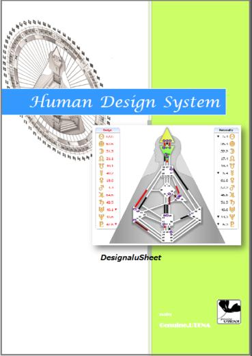 Designalusheetの表紙画面
