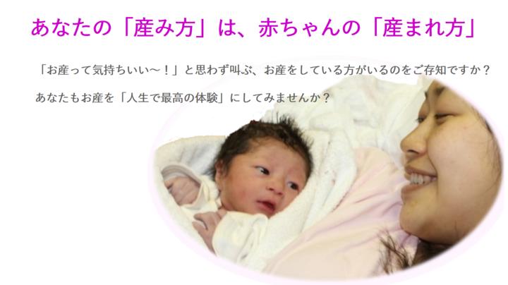 Birth Design(出産Course)