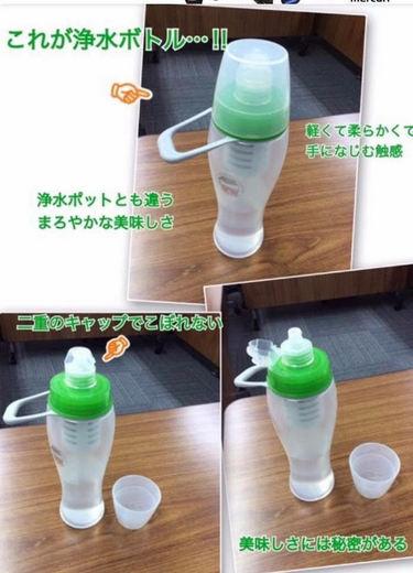 ガイアの水135浄水ボトル