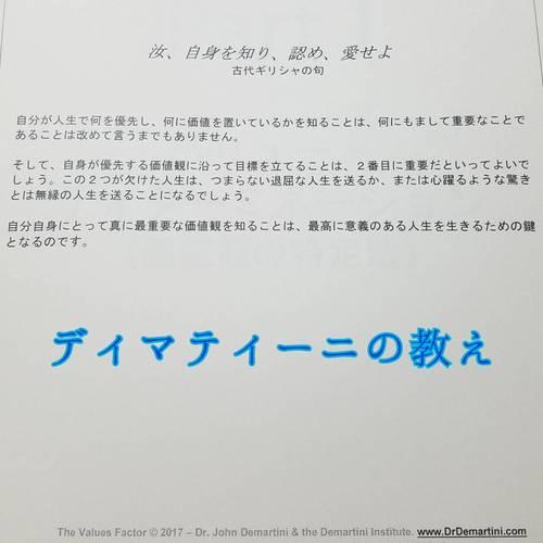 https://image.reservestock.jp/pictures/13444_ZThkZDc5OGY5YzY4O.jpg