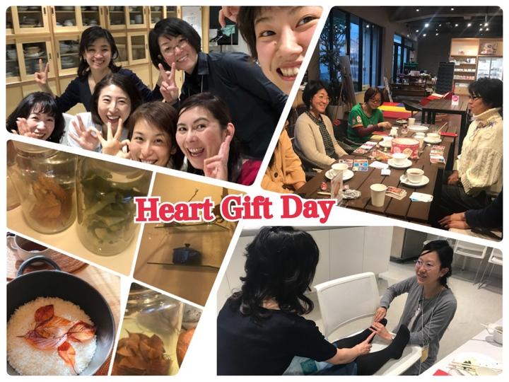 小暮真理子 (コグレマリコ)HeartGiftDay#4 〜今月のゲストおち葉料理 ...