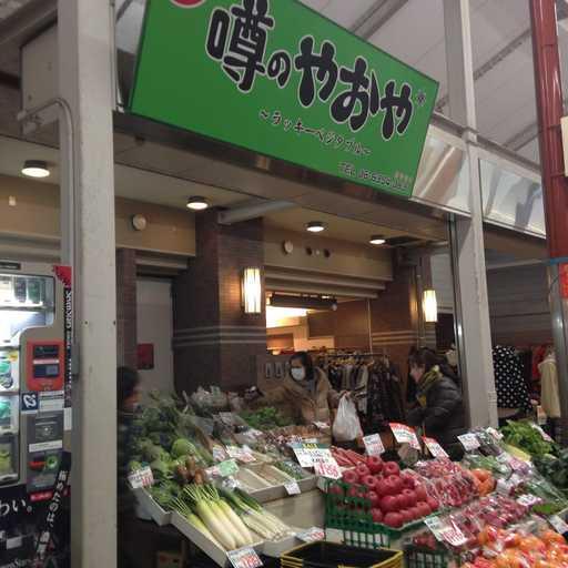 https://image.reservestock.jp/pictures/15092_OTY0ZjVhYjJjN2NkM.jpg