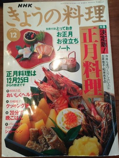 https://image.reservestock.jp/pictures/15092_ZjFmNzJiYjEzYjM1Y.jpg