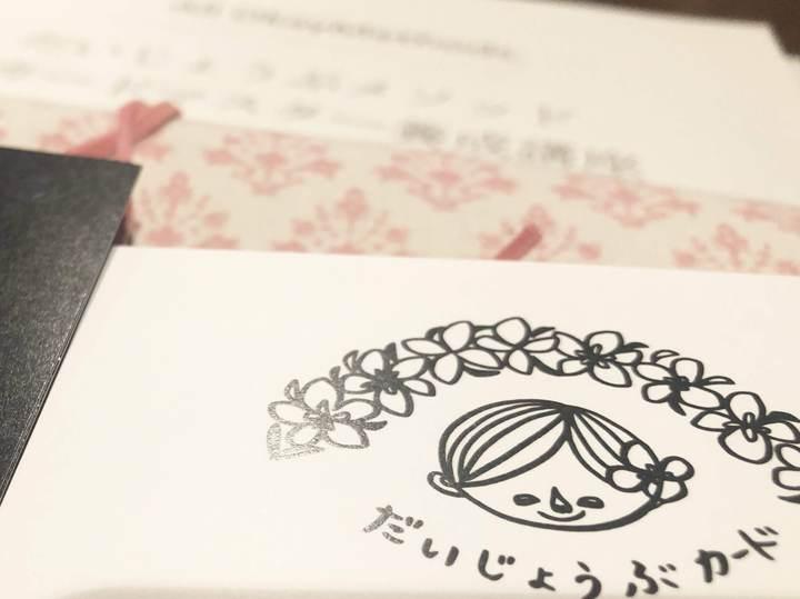 https://image.reservestock.jp/pictures/15540_NzE5ZjgxODVjYThiN.jpg