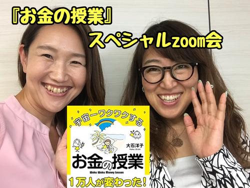 https://image.reservestock.jp/pictures/16169_YTY4MmNhNTRkNzlkM.jpeg