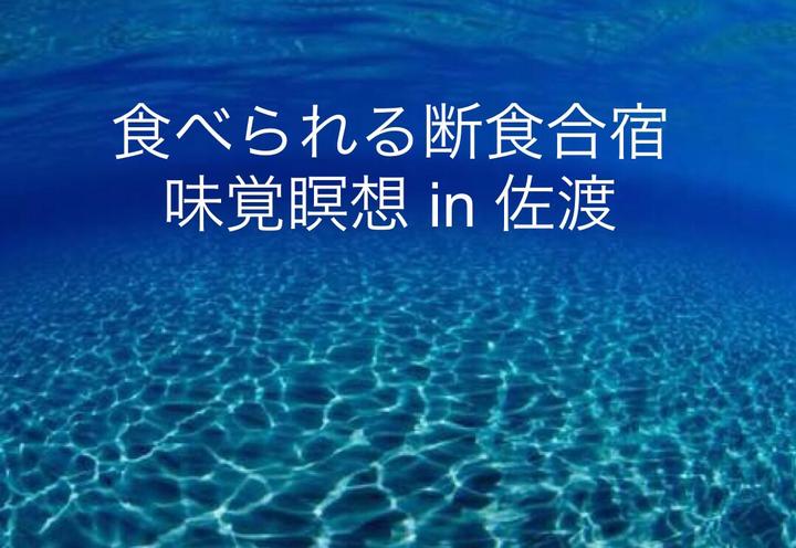https://image.reservestock.jp/pictures/17365_OGM4ZjZjNGE2YmE5Z.JPG