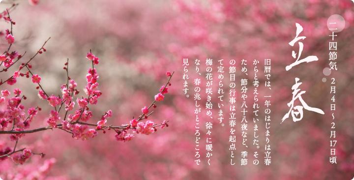 https://image.reservestock.jp/pictures/17365_ZGE4MzhmMmE0ZDgwZ.jpg