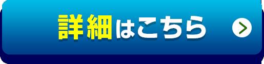 小倉義人×You海 10周年イベント 詳しくはこちら