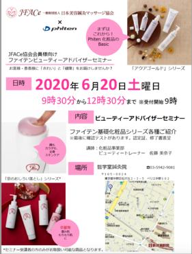https://image.reservestock.jp/pictures/19041_M2ZmNmFiODA5NDlkM.png