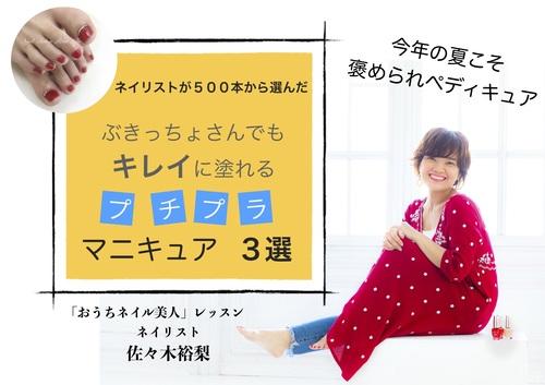 https://image.reservestock.jp/pictures/19952_NmVhMDUxNDdlMzg2N.jpg