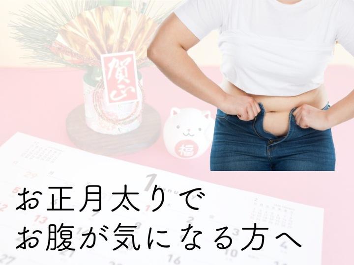 亀井理香 (かめいりか)読むだけでお腹スッキリ 7dayダイエット - リザスト