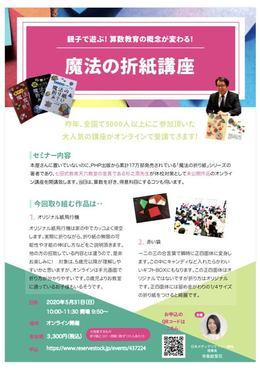 https://image.reservestock.jp/pictures/20720_NGYxZDJiOWU1OWM5N.jpg
