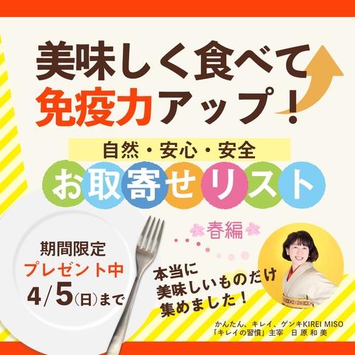 https://image.reservestock.jp/pictures/20858_MWFjMzU5YjhlNjA3M.jpeg