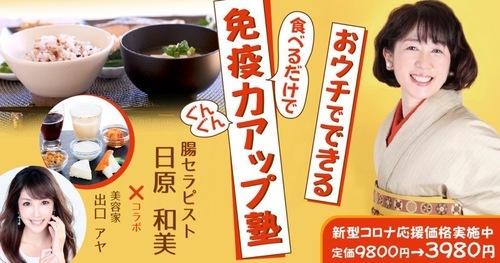 https://image.reservestock.jp/pictures/20858_NDQxNDA2YjJiZDBjN.jpg