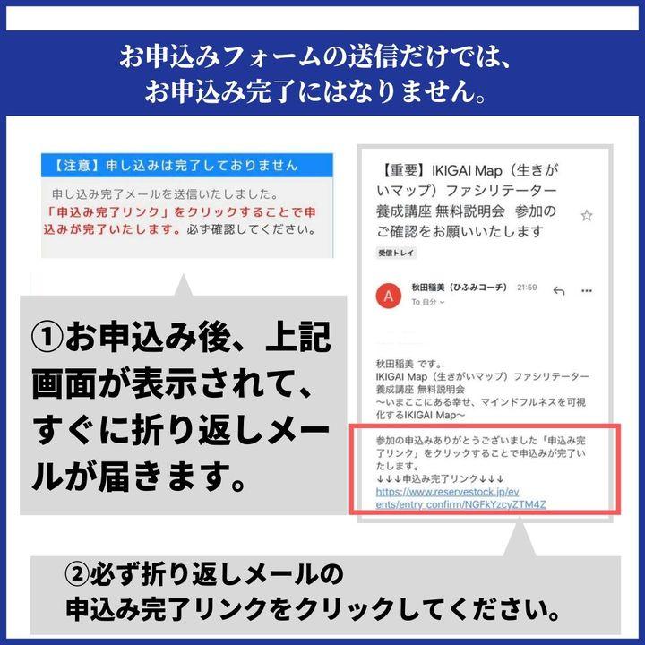 https://image.reservestock.jp/pictures/24810_NWYzNzI5NGNiNGRmN.jpg