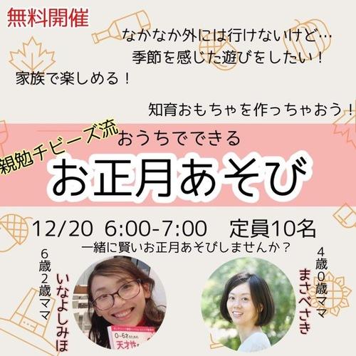 https://image.reservestock.jp/pictures/25147_YmExZGYyNTAyMWYyZ.jpeg
