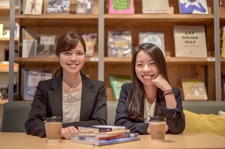 講師:本戸温美(左)永田陽子(右)
