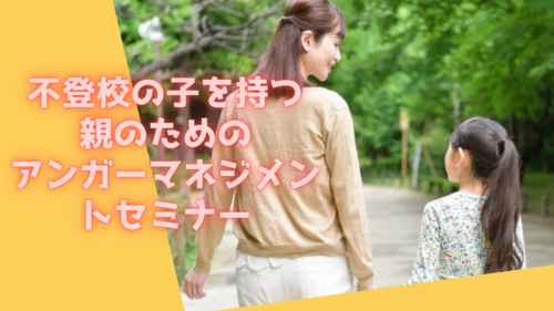 25586_yzuxytg3mgjinjewn