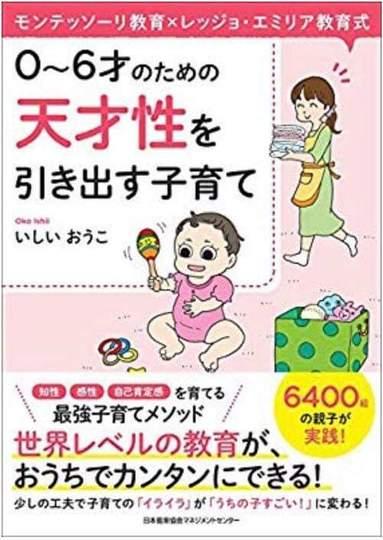 https://image.reservestock.jp/pictures/25987_Y2Y1NmI3ZDRkNmIwM.jpeg