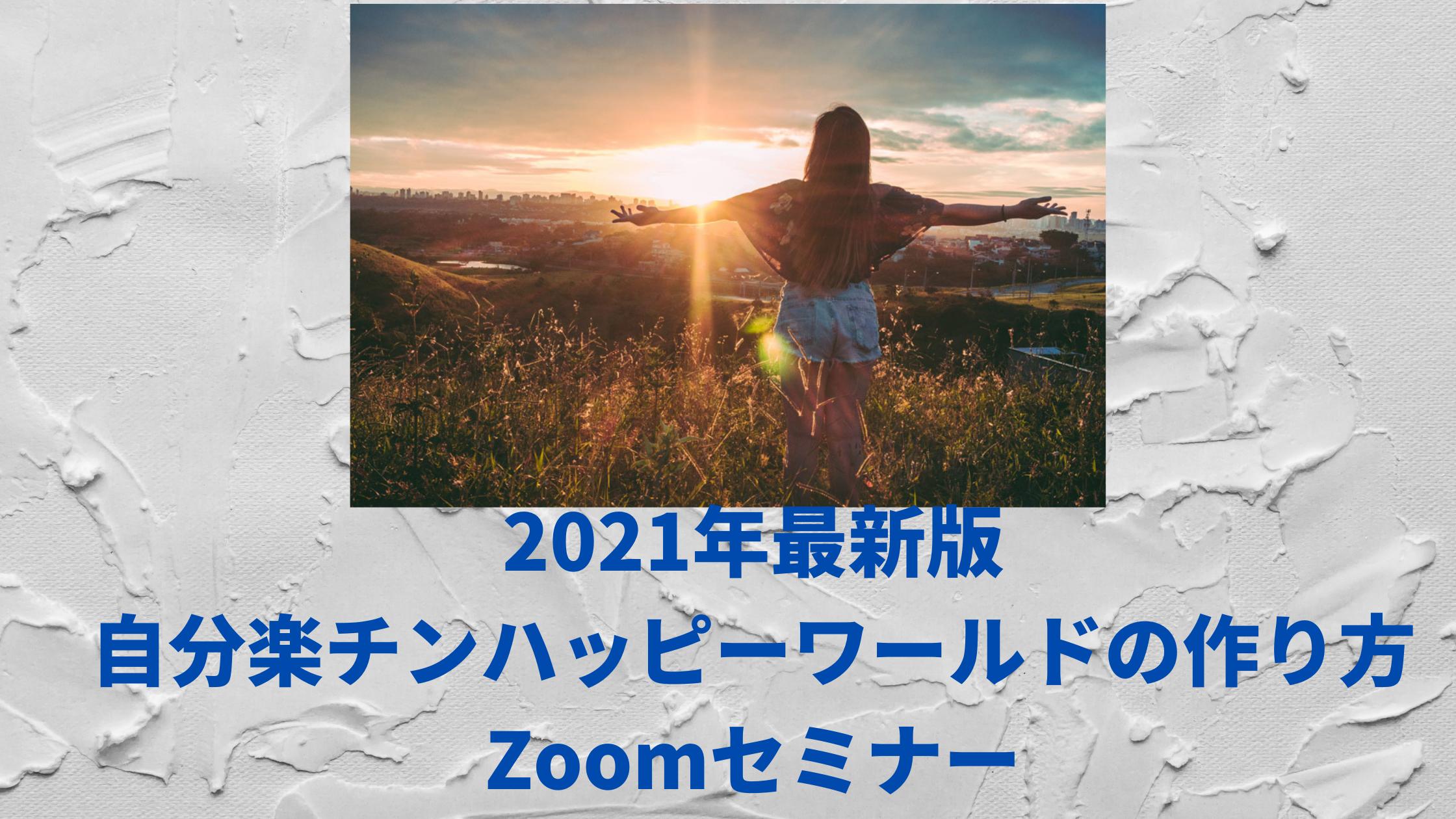 27601_othhmjvjy2exntkzm