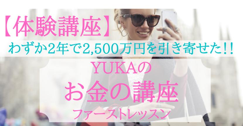 30160_ytq2y2q1zdyxymi3y