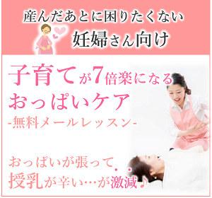 https://image.reservestock.jp/pictures/31778_NjZiZjgzOTAzN2U4N.jpg