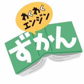 https://image.reservestock.jp/pictures/32312_ZWI4NzQ2ZmE1ZWNkZ.jpg