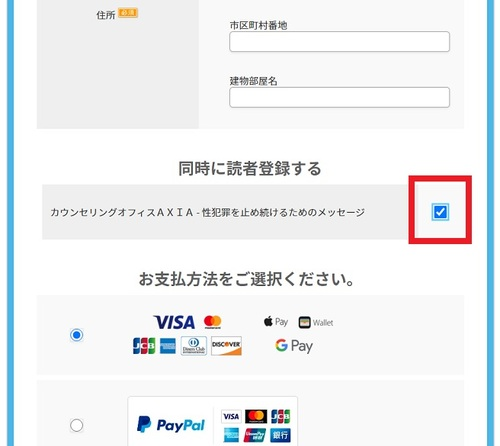 https://image.reservestock.jp/pictures/34374_ODllODNiMzY5NGJhZ.jpg