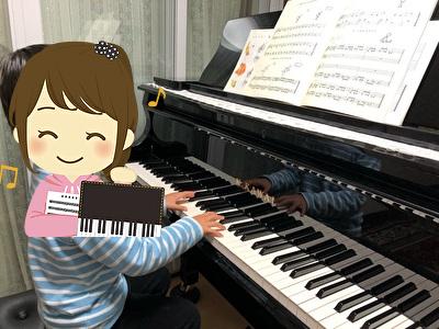 ピアノが大好きになるピアノレッスン