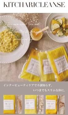 https://image.reservestock.jp/pictures/35082_M2UyOWY1MTNjZDIzN.jpg