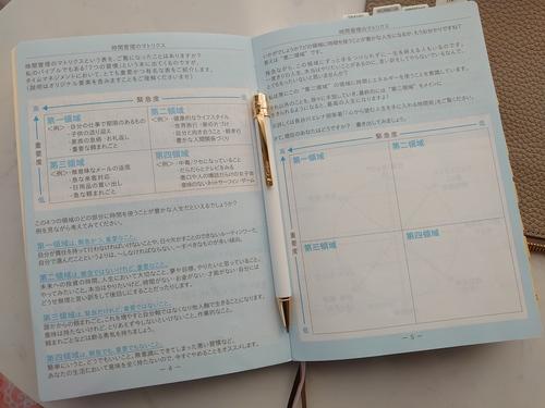 https://image.reservestock.jp/pictures/35082_NTExM2JmNjJkOGIyN.jpg