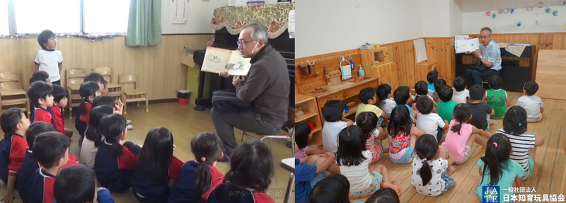 幼児クラス 絵本の読み聞かせ