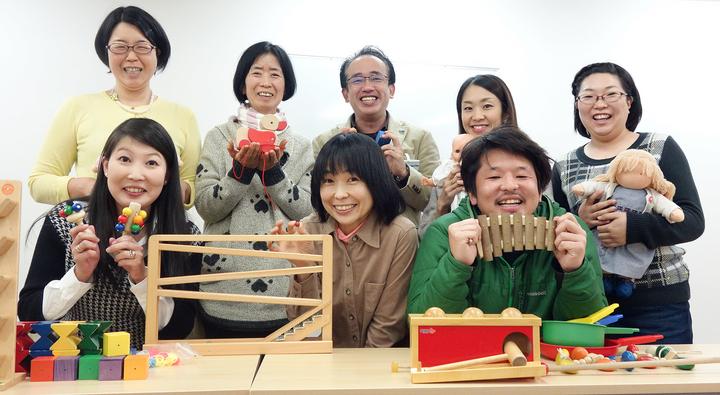 知育玩具インストラクター初級講座