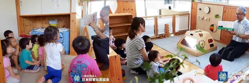 乳児クラス 絵本の読み聞かせ