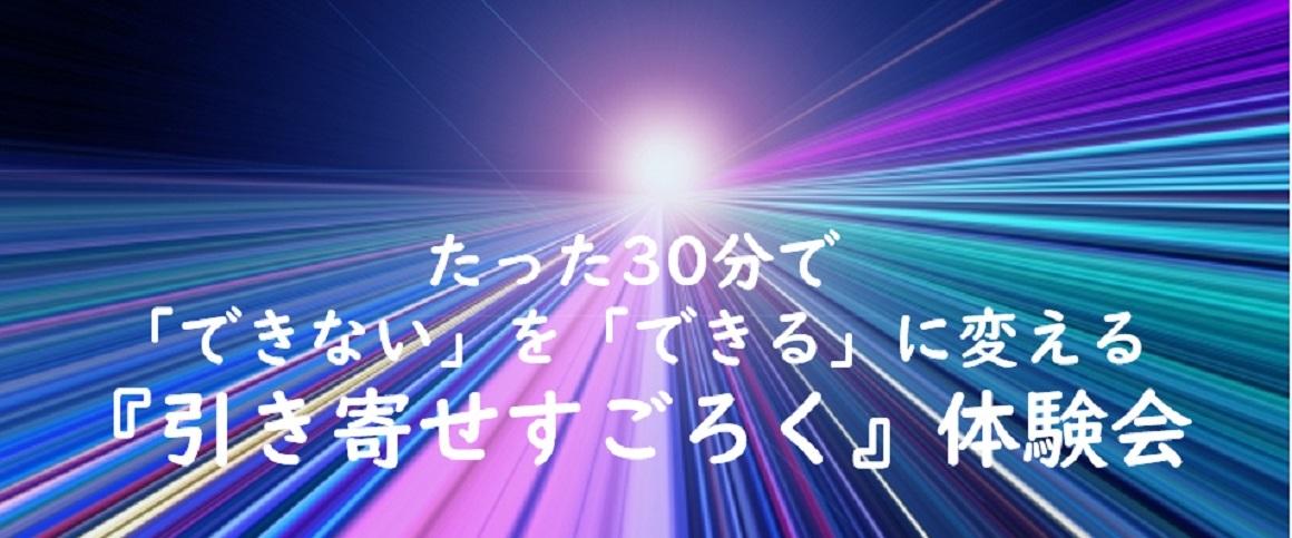 5021_zgiyndq1yme4ztq2m