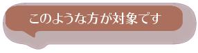 今井咲稀_期待できる効果