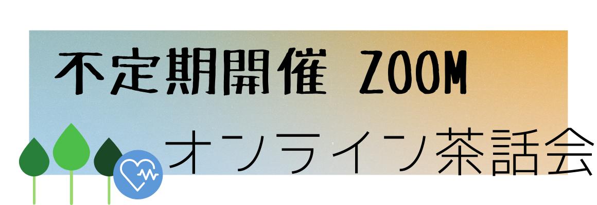 8242_nzcyogrimwmzowexn